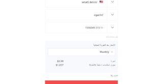 موقع باللغة العربية من اجل شراء رقم امريكي