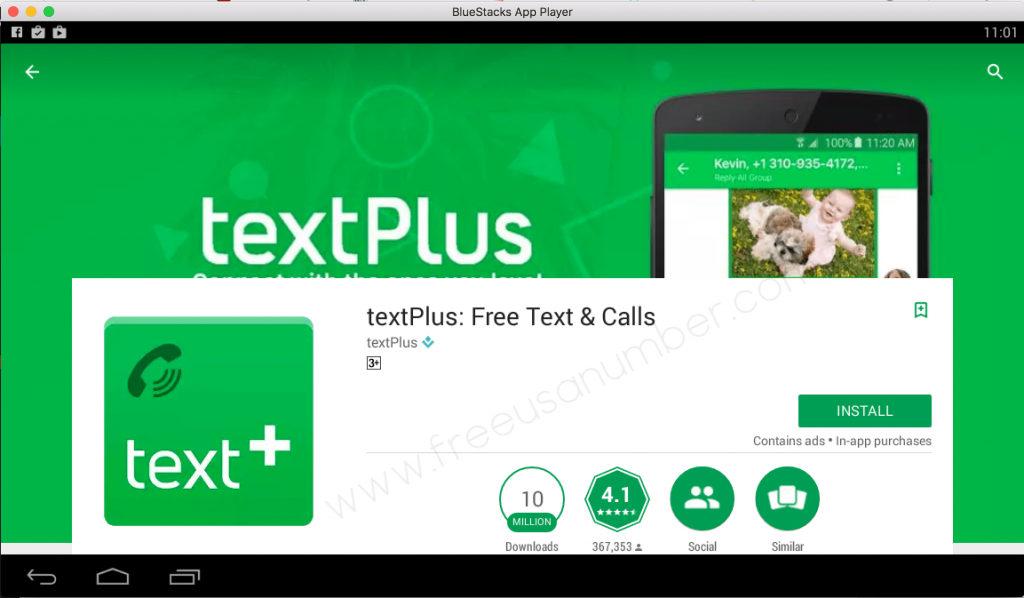 تحميل برنامج textplus للكمبيوتر