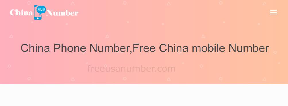موقع رقم وهمي